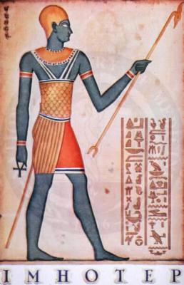 20110318034731-imhotep.jpg