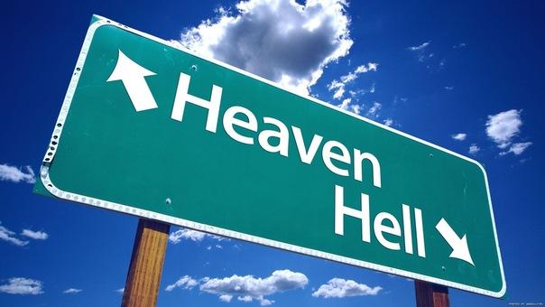 20140911040455-donde-se-encuentra-el-paraiso-el-cielo-y-el-infierno.jpg
